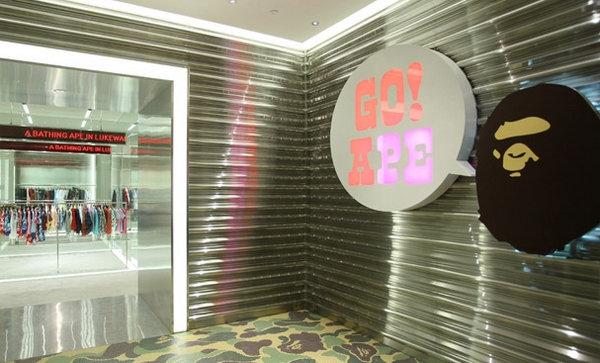 青岛 Bape 专卖店、门店地址