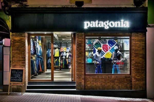 秦皇岛 Patagonia 专卖店、实体店