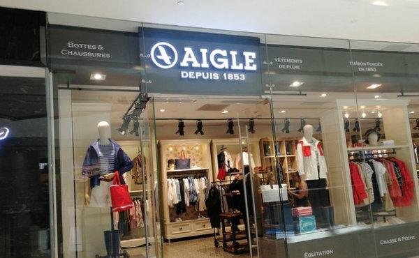济宁 AIGLE/艾高实体店、专卖店