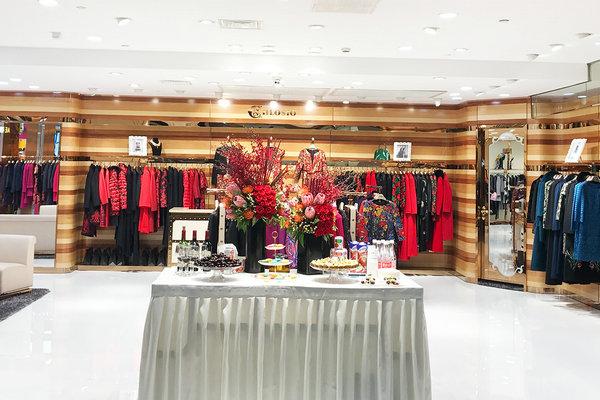 秦皇岛 CHLOSIO 克劳西专卖店、实体店