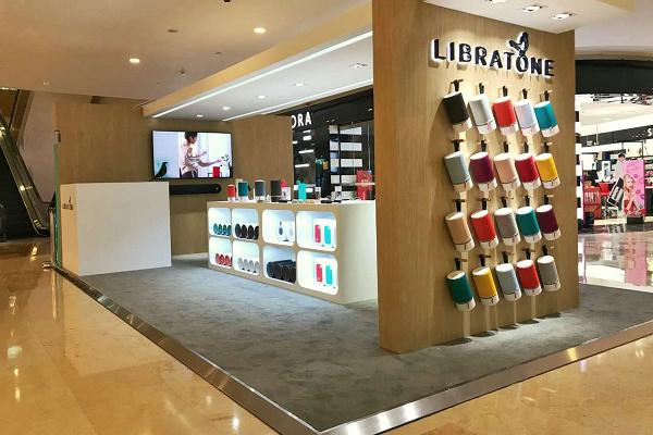 哈尔滨 Libratone 小鸟耳机/音响专卖店、门店