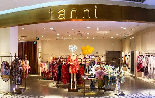 济宁 tanni 专卖店、实体店