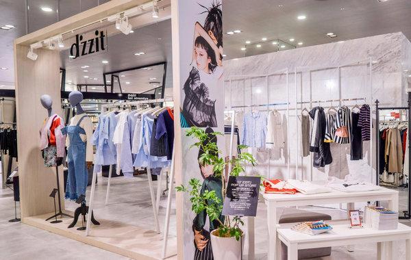 郑州 Dzzit 专卖店、实体店
