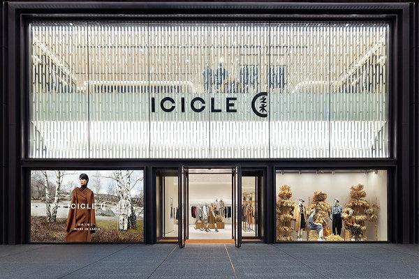 遵义 Icicle 之禾专卖店、门店
