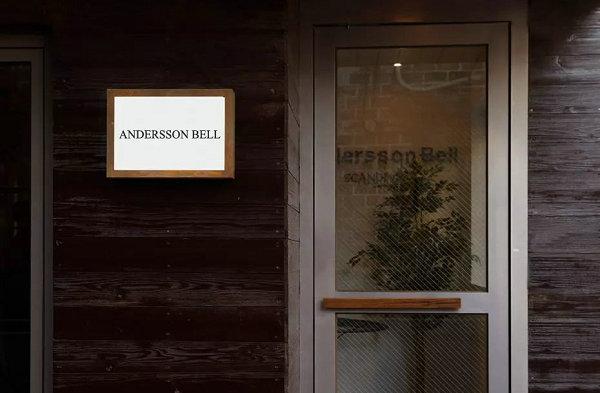 上海 Andersson Bell 专卖店、门店
