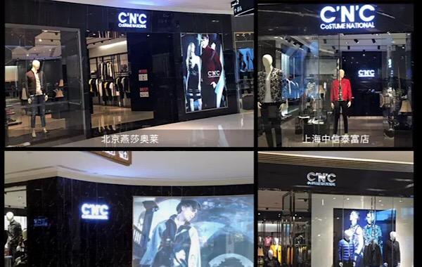 郑州 CNC 实体店、专卖店