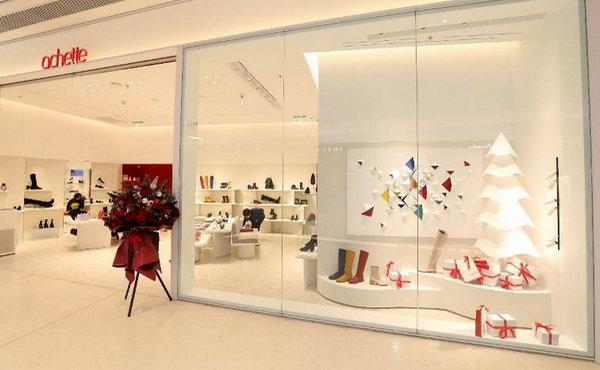 长沙 Achette 专卖店、实体店