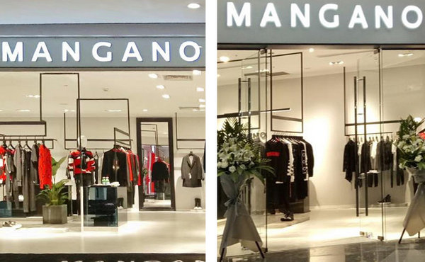 长沙 MANGANO 专卖店、实体店