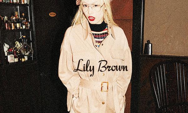 重庆 Lily Brown 专卖店、实体店