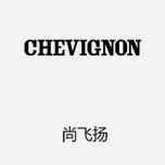 Chevignon尚飞扬 法国复古服饰潮牌