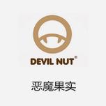 DEVIL NUT恶魔果实 取自海贼王的英伦潮牌