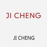 ji cheng吉承