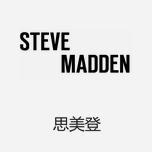 Steve Madden思美登 美国潮流鞋履品牌