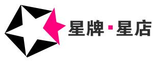 备受推崇的明星潮牌和他们的网店