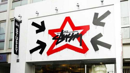 stussy标志壁纸