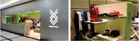 fingercroxx 专卖店