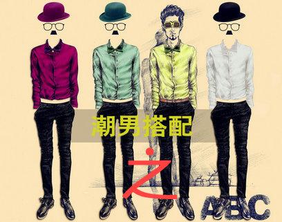 色彩搭配服装设计手绘
