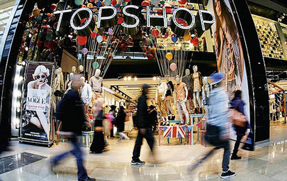 TOPSHOP专卖店