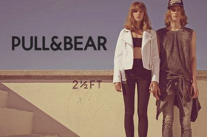 Pull and Bear西班牙潮牌