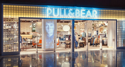 Pull and Bear专卖店