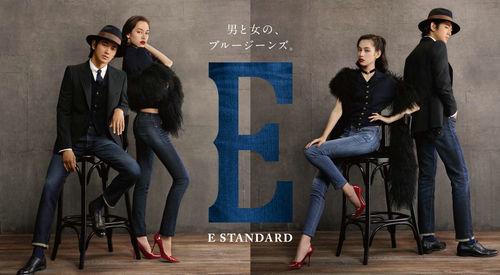 edwin男女牛仔裤