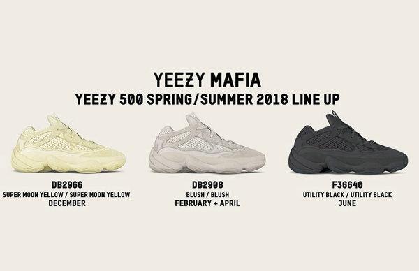 侃爷新作!Yeezy 500球鞋2018年全部配色、价格及发售时间