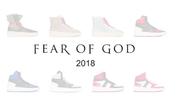 Fear of God 2018 全新鞋履系列全部揭开面纱,多种配色呈现