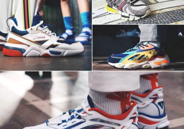 李宁悟道2.0、ACE、极光天行、启程等巴黎时装周鞋款明日开售