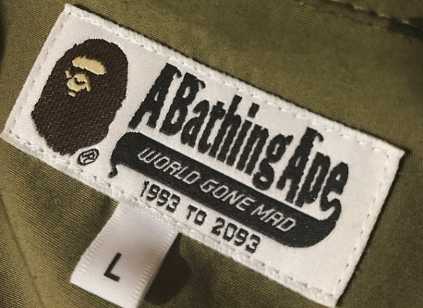 A Bathing Ape.jpg
