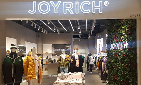 Joyrich实体店.jpg