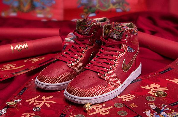 """财神驾到?Nike Air Jordan 1 客制鞋款""""God of Wealth""""配色来袭"""