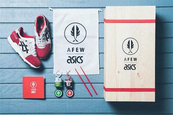 AFEW x 亚瑟士联名球鞋鞋盒-2.jpg