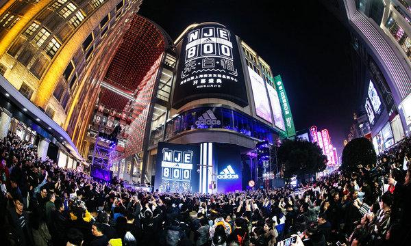 上海yeezy实体店.jpg