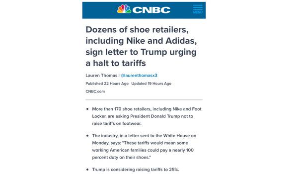 耐克 及家运动巨头联名致信美国总统停止中国鞋类加税.jpg