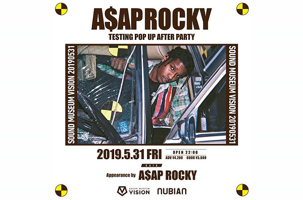 "A$AP Rocky""TESTING""Pop-up 即将登陆东京买手店 NUBIAN"