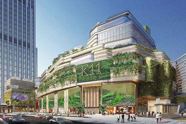 MoMA Design Store 首次登陆中国,香港旗舰店 8 月开业