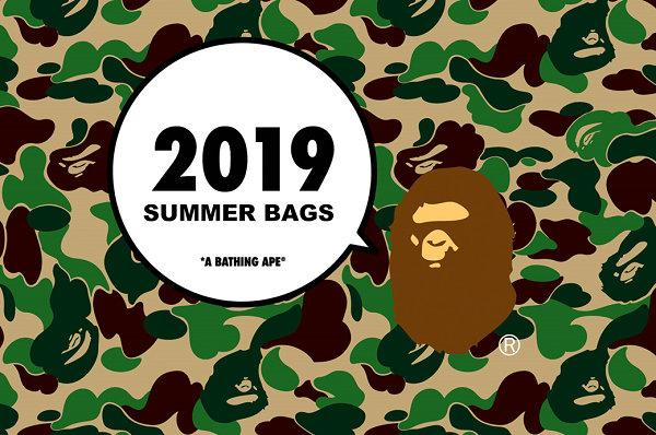 日潮 BAPE 2019 夏日福袋系列发售,重磅超值福利!