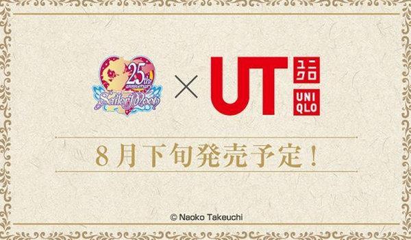 《美少女战士》X Uniqlo UT 系列联名T恤型录释出~