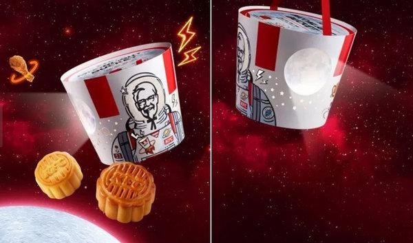 KFC 正式推出 2019 中秋节限定「全桶」月饼,发光的灯笼设计