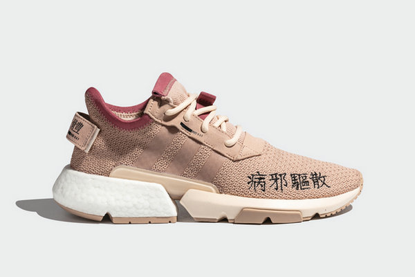 阿迪达斯三叶草 POD S3.1 鞋款全新中国风配色释出,用心的细节
