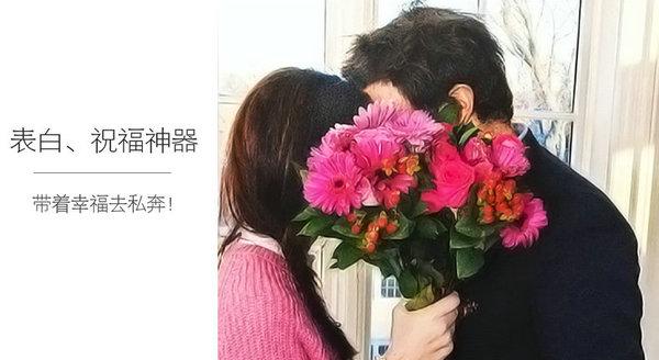 七夕节礼物送它!男、女朋友喜欢,还有意义!