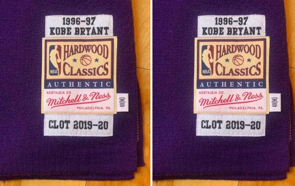 CLOT x Mitchell & Ness 全新联名球衣系列曝光,复古篮球风