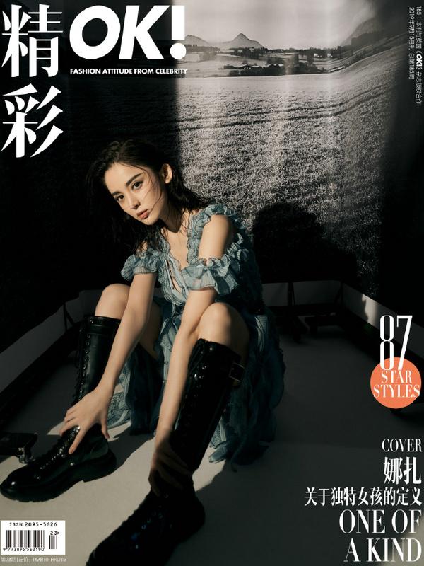 古力娜扎身着  Alexander McQueen 连衣裙亮相《精彩OK 》封面及大片