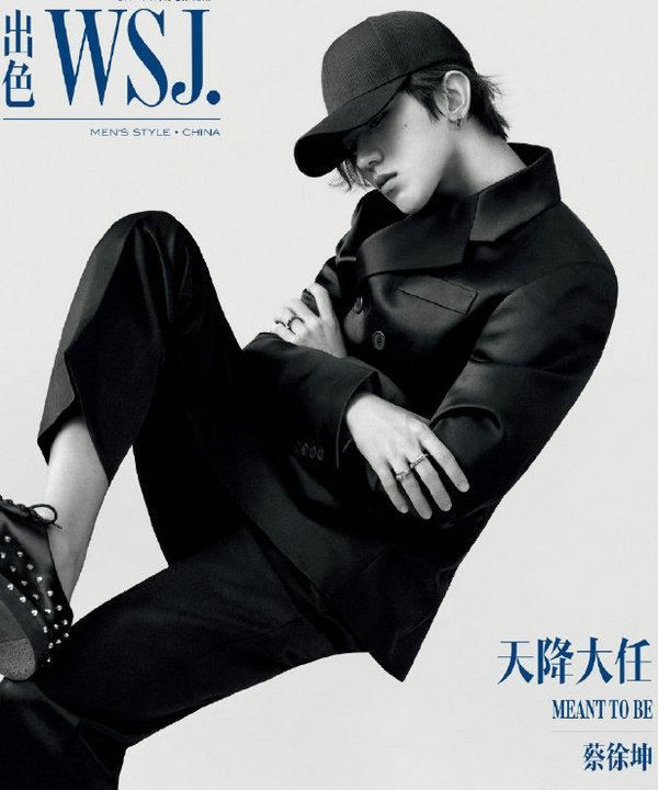 蔡徐坤身着 Prada 服饰出镜《出色WSJ.》八月刊封面大片。