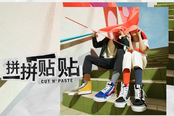 """范斯全新""""拼拼贴贴""""系列鞋款上架发售,无处不在的解构"""