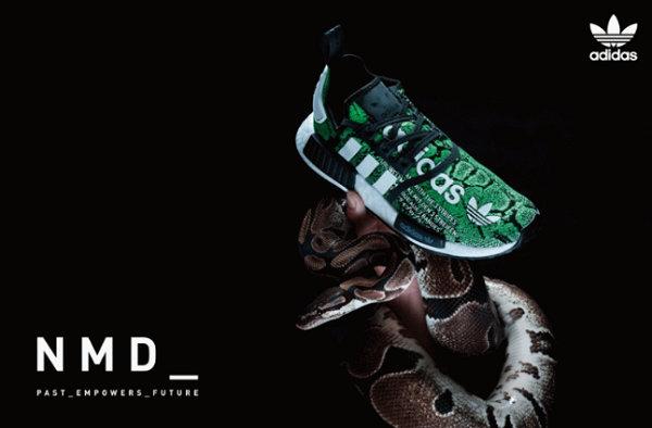 Atmos x 阿迪达斯 NMD R1 联乘鞋款荧光蛇纹版本惊艳亮相