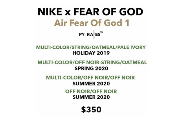 Nike Air Fear Of God 1 四款全新配色鞋款.jpg