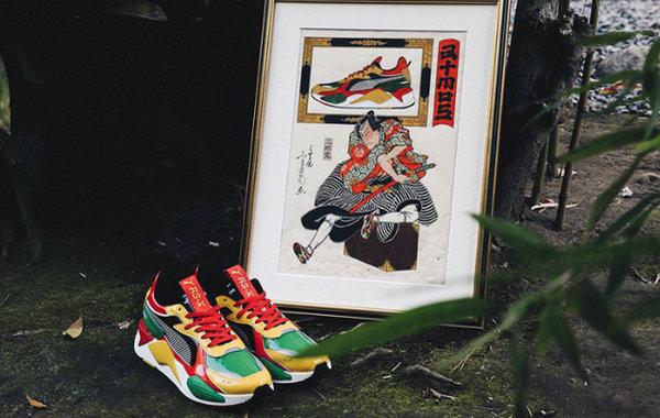 atmos x PUMA 最新联名鞋款正式发售,浮世绘配色