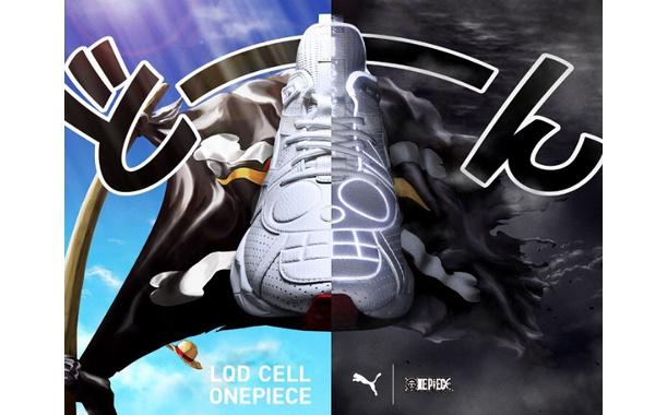 《海贼王》x 彪马联名 Cell Venom 鞋款.jpg