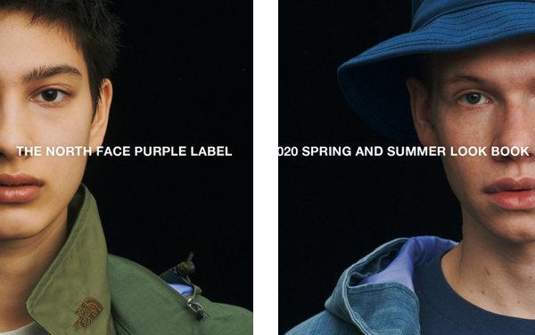THE NORTH FACE PURPLE LABEL 紫标 2020 春夏系列释出型录单品